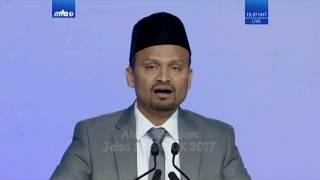 Nasir Ali Usman - Aye Khuda Aye Karsazoo - Jalsa Salana UK 2017