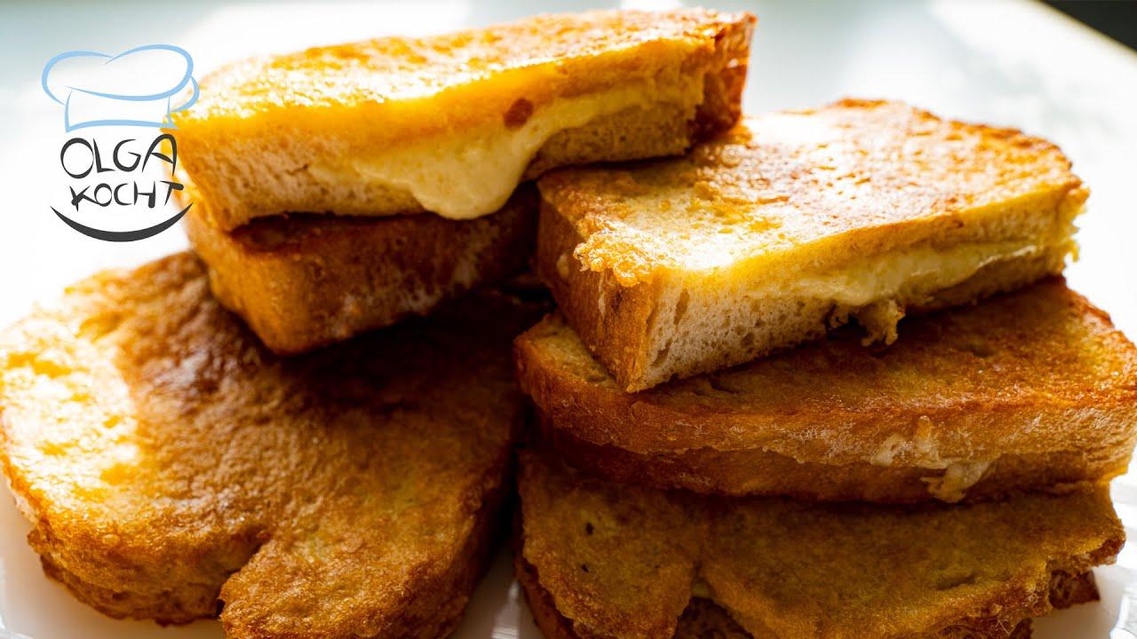 Frühstücks Rezept in nur 5 Minuten | BROT gefüllt mit GOUDA Käse und überbacken mit EIERN