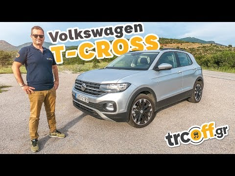 Δοκιμή Volkswagen T-Cross 1.0 TSI 95ps | trcoff.gr