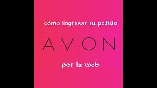 Интернет приложение к каталогу Avon 16 2016 Модная распродажа