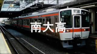 初音ミクが魔法少女まどか☆マギカOPで米原から浜松までの駅名を初音ミクが歌う
