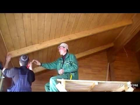Подшив потолка  в деревянном доме. Фальшбалки