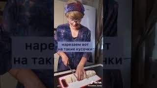 Рецепты от Maddest Family   кулинария   готовим дома     короткое видео   Тик Ток   #shorts