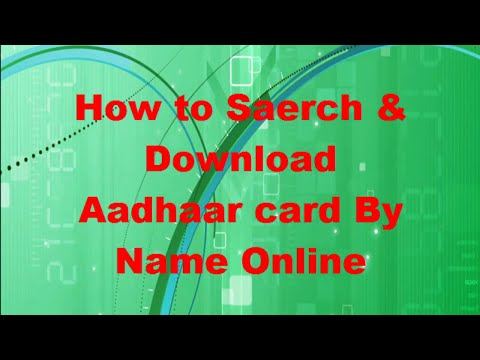 How to Search & Download Aadhaar card By Name [HD]