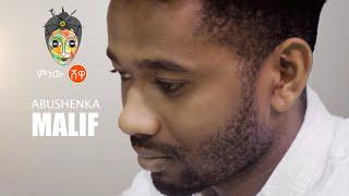 Etiyopya Müziği: Abushenka (Malif) - Yeni Etiyopya Müziği 2021 (Resmi Video)
