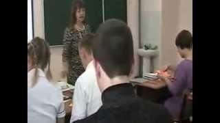 Урок математики,11 класс, Баумтрок Е.Г.