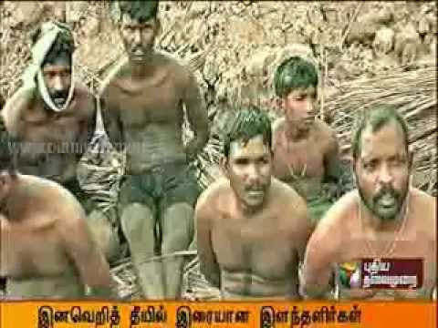 Srilanka war Crime New documentary- By Puthiyathalaimurai