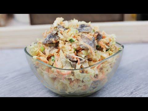 """Салат """"Переполох"""" с пекинской капустой, курицей и шампиньонами. Вкусно, просто и сытно."""