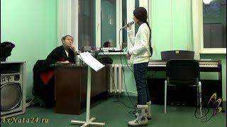 Урок вокала. Тональность, форма. Работа над песней
