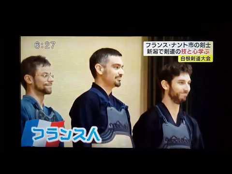 Kendo Niigata Nantes - Shirone no shiai