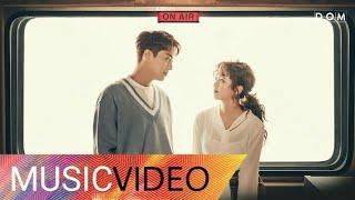 [MV] NakJoon (Bernard Park) - Hidden Path (가리워진 길) (Sound Track Ver.) Radio Romance OST Part.2 - Stafaband