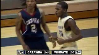 wingate men s basketball highlights from wingate s 77 69 win over catawba 1 4 2011