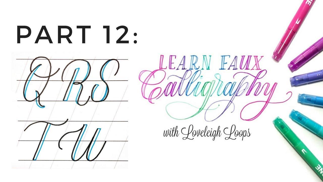 Faux Calligraphy Capital Q R S T U