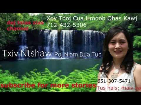 NEEJ NEEG. Txiv Ntshaw Poj Niam Dua Tub.  10/12/18 thumbnail