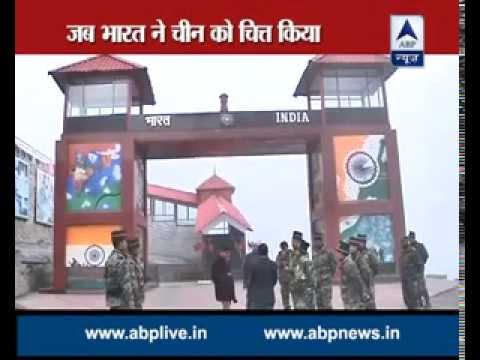 ABP News Report: When India defeated China twice!