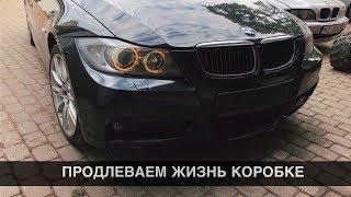 Замена масла в коробке 6HP26 | BMW E91 | BMWeast Garage