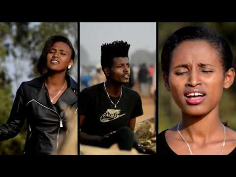 Oromo Song 2018 Maali_laata?_re_video_clip_by_Chala Merga