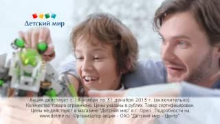 видео Новогодние подарки в Детском Мире: Черепашки Ниндзя для мальчиков