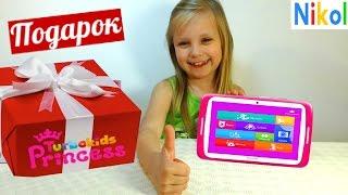 Подарок для Николь планшет TurboKids Princess / Распаковка , Обзор , играем , Детский Планшет