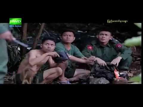 ျပည္ေထာင္စုသစၥာ Pyi Htaung Su Thitsar HD part one