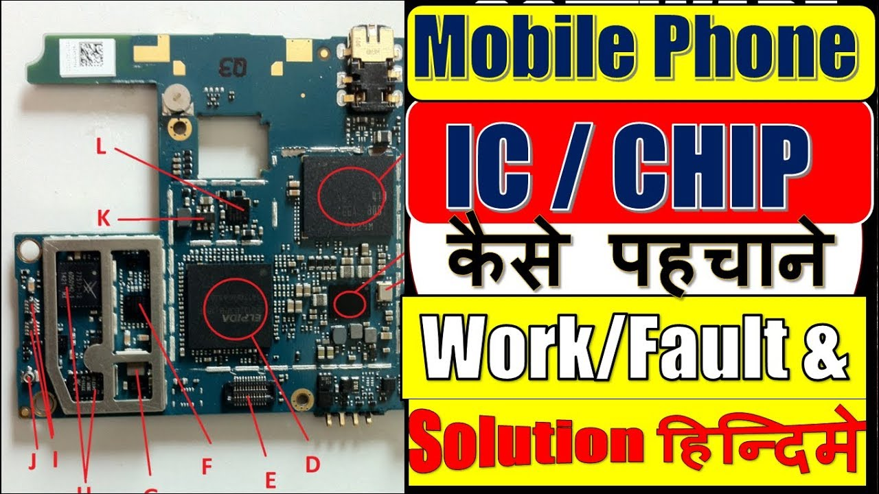 How to identify all IC in mobile phone Board | Working of mobile phone ic |  know the chip of mobile|