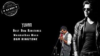 Manmadhan Mass Bgm | Yuvan Mass Bgm Ringtones | Manmadhan Bgm Ringtone Whatsapp Status