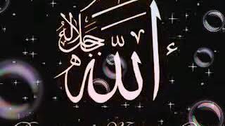 Qurban bayramına aid musiqi.