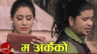 New Nepali Super Hit Sentimental Song 2072/2016 ||