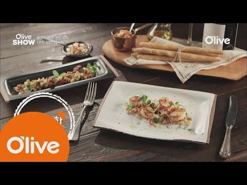 oliveshow2016 에드워드권 셰프의 관자 삼합 160802 EP.27
