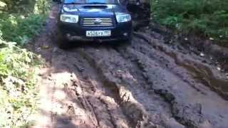 Subaru Forester & Трактор по грязи Субару Форестер(Subaru Forester & Трактор (по грязи)Это видео создано с помощью видеоредактора YouTube (http://www.youtube.com/editor) Subaru Forester & Трак..., 2015-09-08T13:14:34.000Z)