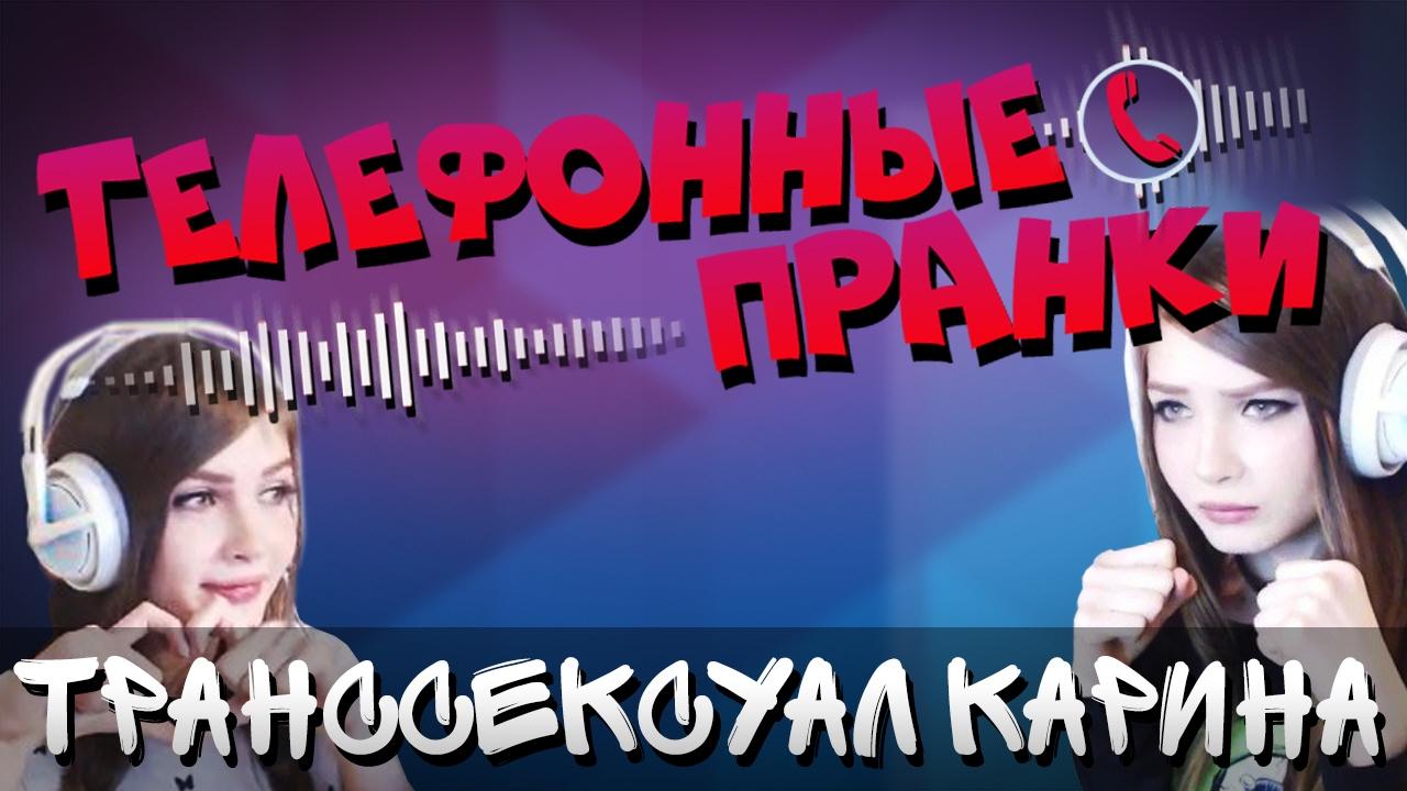 yutub-onlayn-transseksuali-smotret-kak-trahayutsa-devushki-s-drug-druga