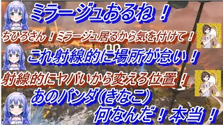【にじさんじ切り抜き】APEXでの、勇気ちひろ・胡桃のあ・kinako の茶番場面まとめ