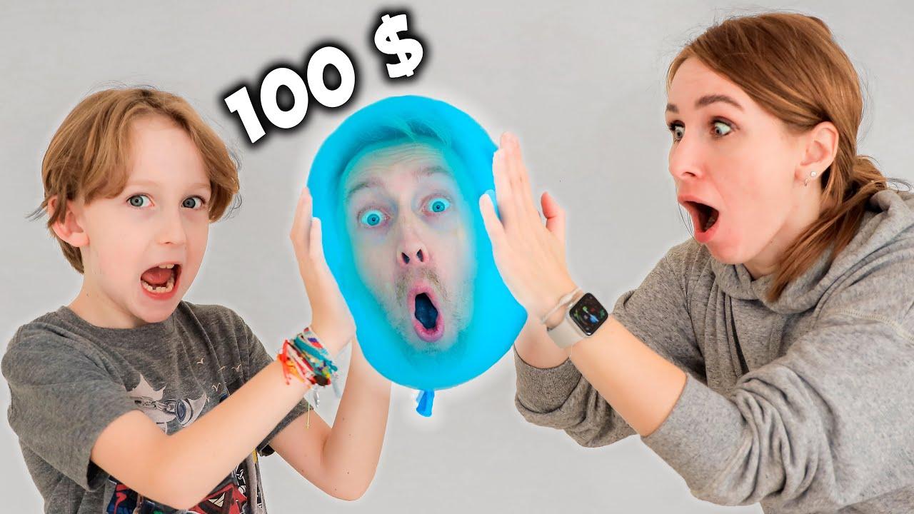 ЛОПНИ ШАР ЧТОБЫ ЗАРАБОТАТЬ 100$