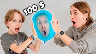 Попробуй ЛОПНУТЬ ШАР чтобы ПОЛУЧИТЬ 100$ ЧЕЛЛЕНДЖ ! Картонка