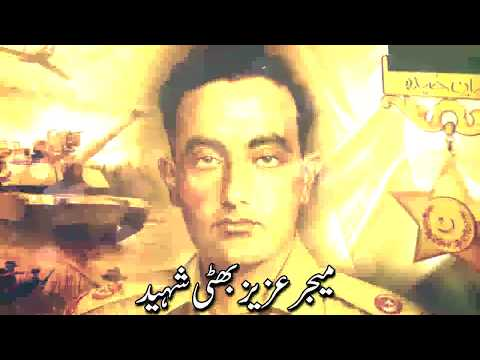 6th September 1965 | Major Aziz Bhatti | Defence Day of Pakistan