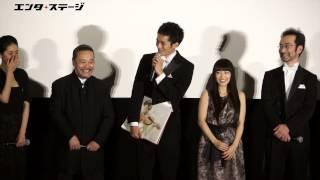 「エンタステージ」http://enterstage.jp/ 松坂桃李主演の映画『マエス...