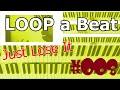 Just Lose It - Eminem  [LOOP a Beat!] #008