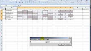 Формулы и таблицы в Excel   это просто   Видеоуроки kopirka ekb ru