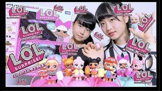 世界中で大人気『L.O.L. サプライズ!』(L.O.L. surprise!)開封動画に挑戦!18個全て開けて、並べて、映えてw😆ウルトラレアもゲット【のえのん番組】
