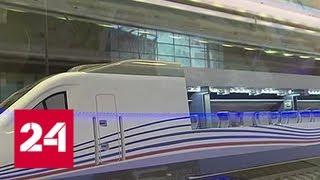 Смотреть видео На Рижском вокзале столицы работает поезд-музей - Россия 24 онлайн
