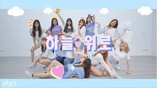 free mp3 songs download - iz one violeta kang hyewon mp3