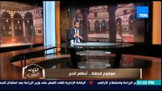 الكلام الطيب - الشيخ رمضان يشرح