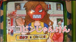 【メダルゲーム】デコピンじゃんけん【JAPAN ARCADE】