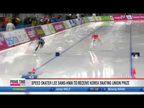 Speed Skating: Lee Sang-hwa to receive 20 million won prize from Korea Skating Union