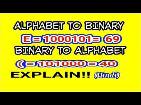 HOW TO CONVERT BINARY TO TEXT IN (HINDI)/TEXT TO BINARY CONVERT KAISE KARE