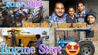 Ford 3000 Engine Start Ho Gya | Tractor Modifications | Ford 3600 | Modify Tractor Alloys and tyre
