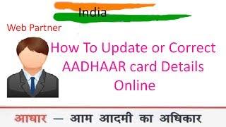 How To Correct or Update AADHAAR card Details Online
