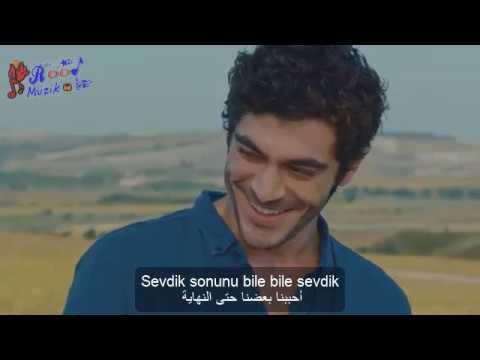 اغاني تركية | iki aşk مترجمة