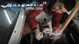 Электро ВАЗ 2107 своими руками: Первый запуск! Она работает! ЖИГУЛЕСЛА 2.0!