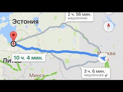видео: Из Москвы в Латвию на машине на выходные, Рига, Крутой отель